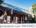 yasukuni shrine, shrine gate, shrine 39456953