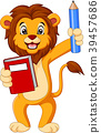Cartoon lion holding book and pencil 39457686