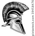Spartan Ancient Greek Trojan Warrior Helmet 39458476