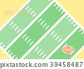 Sport Court,football Court Minimal background 39458487