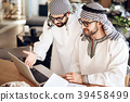 business, arab, two 39458499