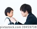 孩子 小孩 小朋友 39459738
