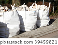 white garbage bags with rubble stones 39459821