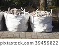 white garbage bags with rubble stones 39459822