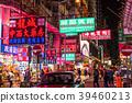 香港ฮ่องกง旺も (monkok) ·เมืองนีออน 39460213