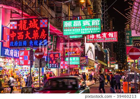 """旺角霓虹街""""香港"""" 39460213"""