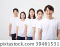 친구,동료,남자,여자,한국인 39461531