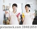 女生 女孩 女性 39461650