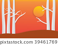 Tree with sunset twilight time paper art style  39461769