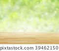배경, 소재, 콘텐츠 39462150
