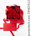 편지, 빨강, 상자 39463412