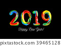 Colorful 3d text 2019. Congratulations on the new 39465128