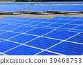 光伏 太阳能 大型太阳能电站 39468753