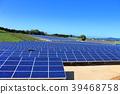 农场和巨型太阳能‗鸟取县仓吉市 39468758