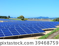 农场和巨型太阳能‗鸟取县仓吉市 39468759