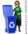 3D Woman superhero of recycling with a blue bin 39468785