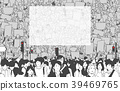 protest crowd banner 39469765