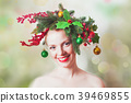 Stylish Christmas headdress 39469855