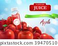vector apple juice 39470510