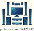 vector, speaker, audio 39470587