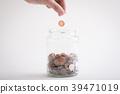 saving penny image 39471019