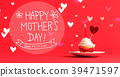 mothers day cupcake 39471597