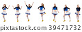Cheerleader isolated on the white background 39471732