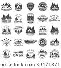 logo, camp, vector 39471871