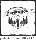 Outdoor expedition badge. Vector illustration. 39471873