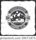 camper, logo, car 39471875