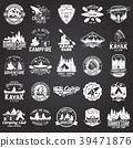 forest logo tent 39471876
