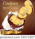 Vector promotion banner with cookies and splashes 39471897