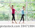 芭蕾舞課程 39471984