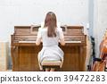 음악이있는 생활 골동품 피아노 39472283