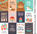 Happy birthday card vector anniversary greeting 39473066