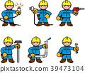 各種建築的工程師,如電力和供水 39473104