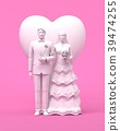 Marriage and heart 39474255