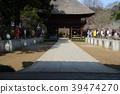 分福 茶釜의 茂林寺 39474270