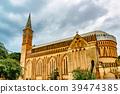 Anglican Cathedral (Zanzibar, Stone Town) 39474385