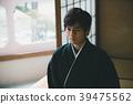 Montsuki-hakama 39475562