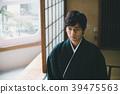 Montsuki-hakama 39475563