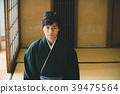 Montsuki-hakama 39475564