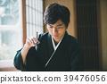 Montsuki-hakama 39476056