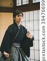 Montsuki-hakama 39476699