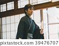 Montsuki-hakama 39476707