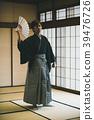 male man kimono 39476726