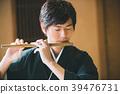 Montsuki-hakama 39476731