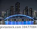 도시 풍경 영구 다리의 조명과 아파트 군 39477084