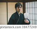 Montsuki-hakama 39477249