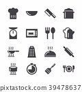 Simple cooking and kitchen icons. 39478637